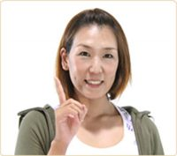 ぐっすり.comに紹介されました