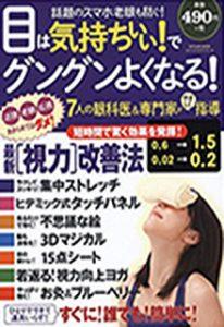 publish13