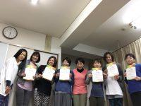 神戸で視力向上(アイヨガ)ヨガセミナーを開催しましたー2017年11月26日(日曜日)